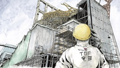 "In this drawing released by Kazuto Tatsuta /KODANSHA, the main character in comic-artist Kazuto Tatsuta's comic g1F: The Labor Diary Of Fukushima Dai-ichi Nuclear Power Plant"" stands against the tsunami-crippled plant's reactor shattered by melt-down. Tatsuta worked at the plant that suffered three meltdowns after the 2011 tsunami from June to December 2012 in part because he was struggling as a manga artist, but g1Fh is his biggest success yet. The opening episode won a newcomer award and was published last year in Morning, a weekly manga magazine with a circulation of 300,000. (AP Photo/Kazuto Tatsuta /KODANSHA)"